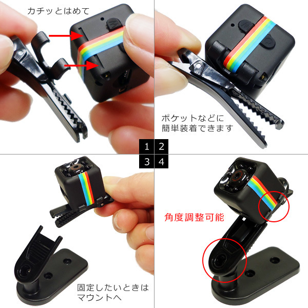 超小型DVカメラ USB充電 高画質FullHD TFカード対応 動体検知 暗視 広角 循環録画/12д_画像7