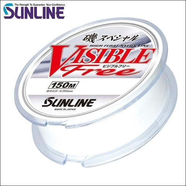 サンライン 磯スペシャル ビジブルフリー 3号 150m 単色 国産 日本製ナイロン 道糸 イソ用 ライン SUNLINE_画像1