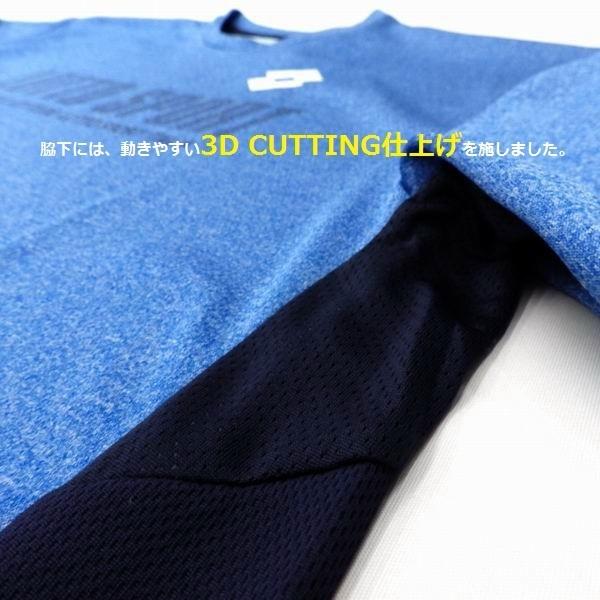 4L寸◆大きいサイズ◆ロットLOTTO◆長袖メンズ機能性Tシャツ◆ドライメッシュ素材◆再帰反射◆吸汗速乾◆L59204◆65ブルー_画像2