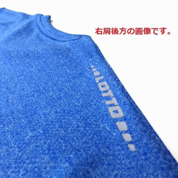 4L寸◆大きいサイズ◆ロットLOTTO◆長袖メンズ機能性Tシャツ◆ドライメッシュ素材◆再帰反射◆吸汗速乾◆L59204◆65ブルー_画像4
