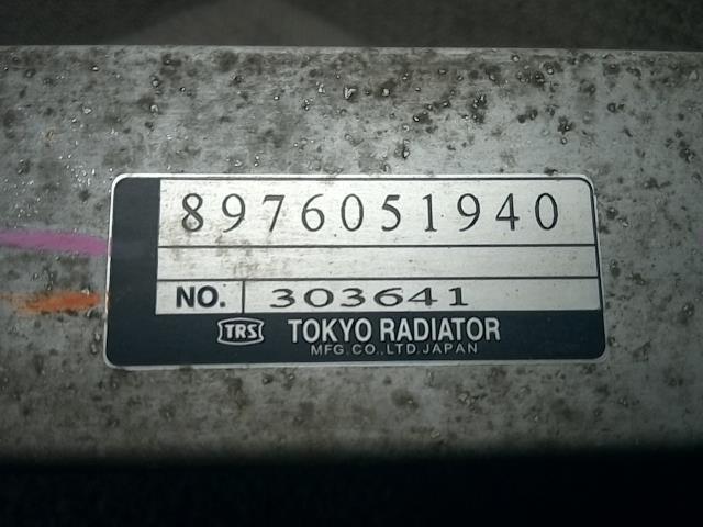 1902051・いすゞ フォワード イスズ FRR34L4 206460km 【インタークーラー】 8-97605-194-0 (80117068) 検査済み_画像4