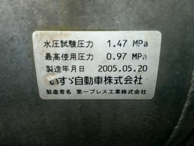 1902051・いすゞ フォワード イスズ FRR34L4 【エアータンク】 1-48330-069-2 (80117079) 検査済み_画像5