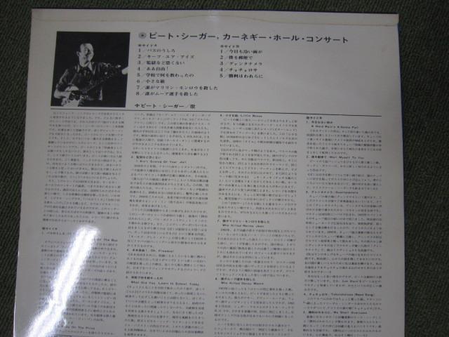 LP3621-ピート・シーガー PETE SEEGER まとめて 2枚 セット_画像6
