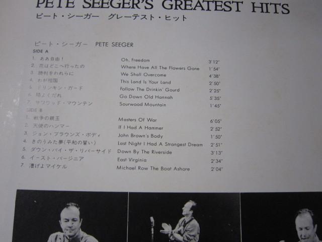 LP3389-ピート・シーガー PETE SEEGER'S GREATEST HITS_画像4