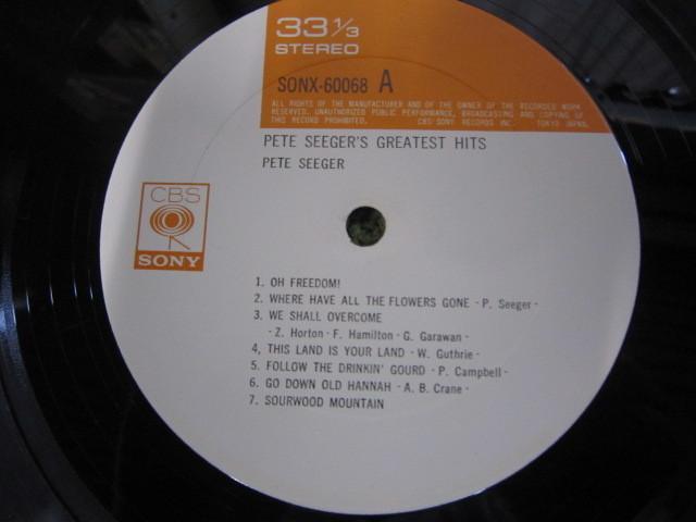 LP3389-ピート・シーガー PETE SEEGER'S GREATEST HITS_画像8