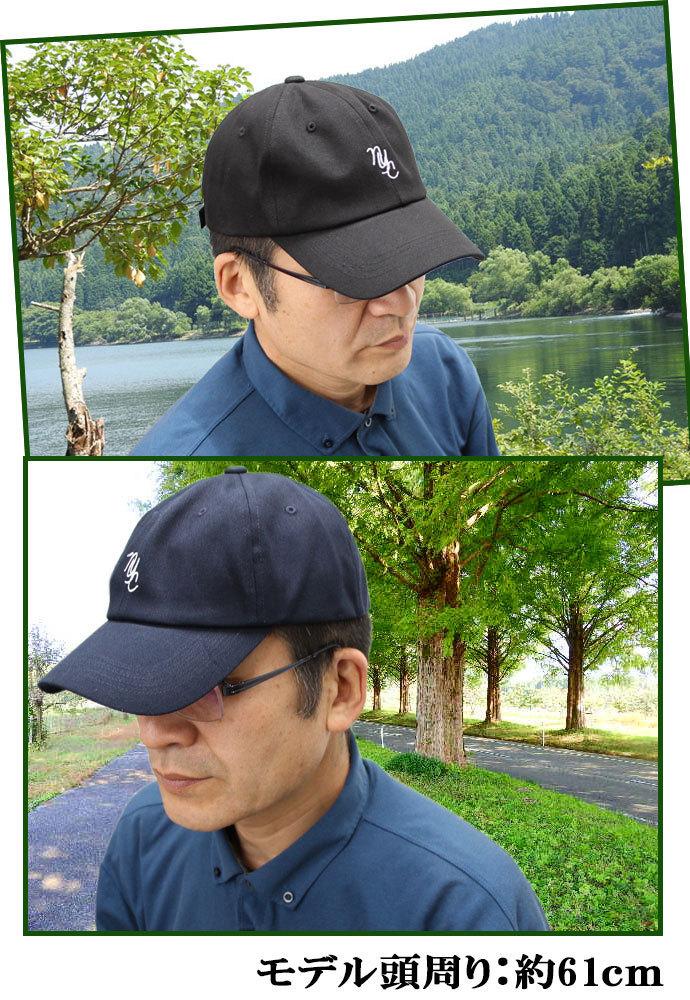【58~61cmサイズ調節可能】NYC6パネルローキャップ Low cap 大きいサイズ帽子★ネイビー★新品_《他のお色は個別で出品しています》
