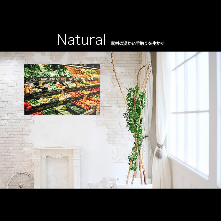 【張替用】アートボード/アートパネル artmart アートマート ※アートのみフレーム別売 絵画や写真を表現 食べ物_野菜_itk-0820_壁に飾るオシャレなアートや絵画