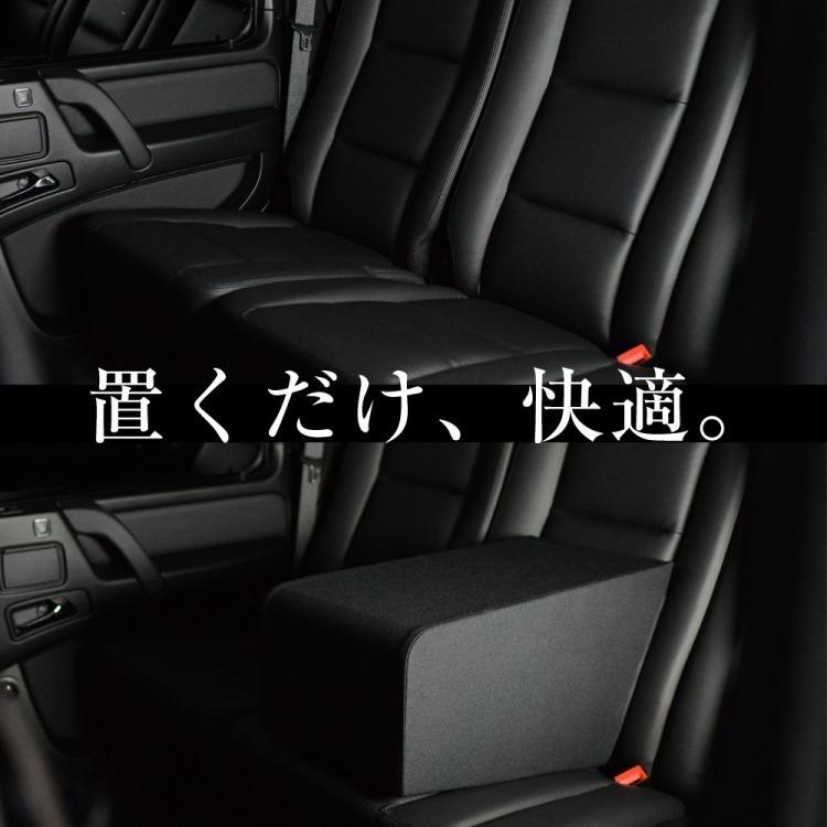 ノアヴォクシー80系・エスクァイア80系 人気の内装カスタム!センターコンソールとしても使える高級アームレスト「もたレスト」日本製_置くだけ。快適