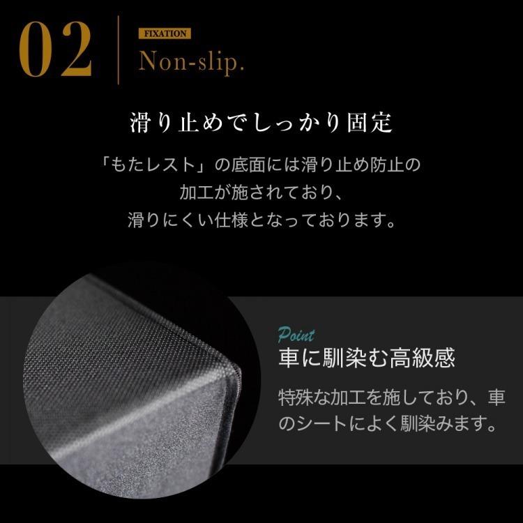 ノアヴォクシー80系・エスクァイア80系 人気の内装カスタム!センターコンソールとしても使える高級アームレスト「もたレスト」日本製_滑り止めでしっかり固定