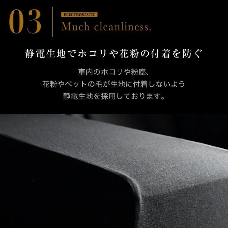 ノアヴォクシー80系・エスクァイア80系 人気の内装カスタム!センターコンソールとしても使える高級アームレスト「もたレスト」日本製_静電生地でホコリや花粉の付着を防ぐ
