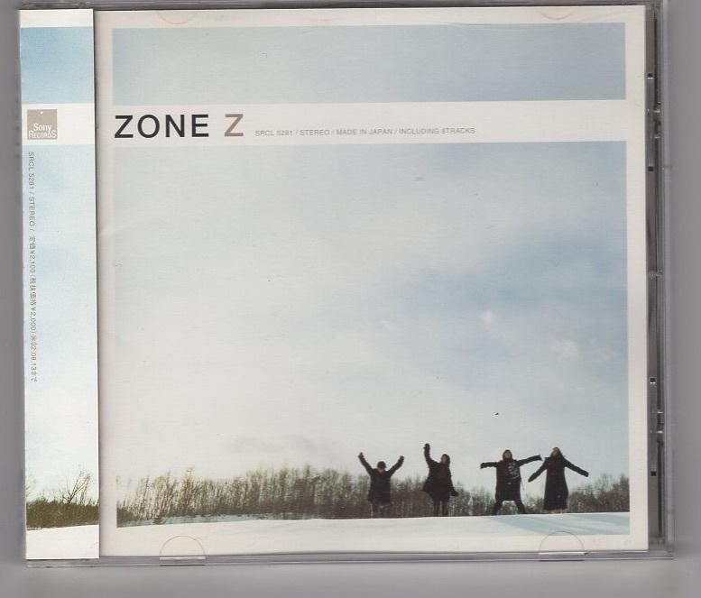 ZONE / Z_画像1