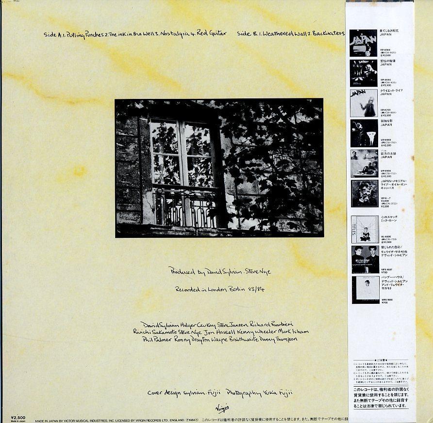 LP☆デヴィット・シルビアン / DAVID SYLVIAN / BRILLIANT TREES / VIL-6114_画像2