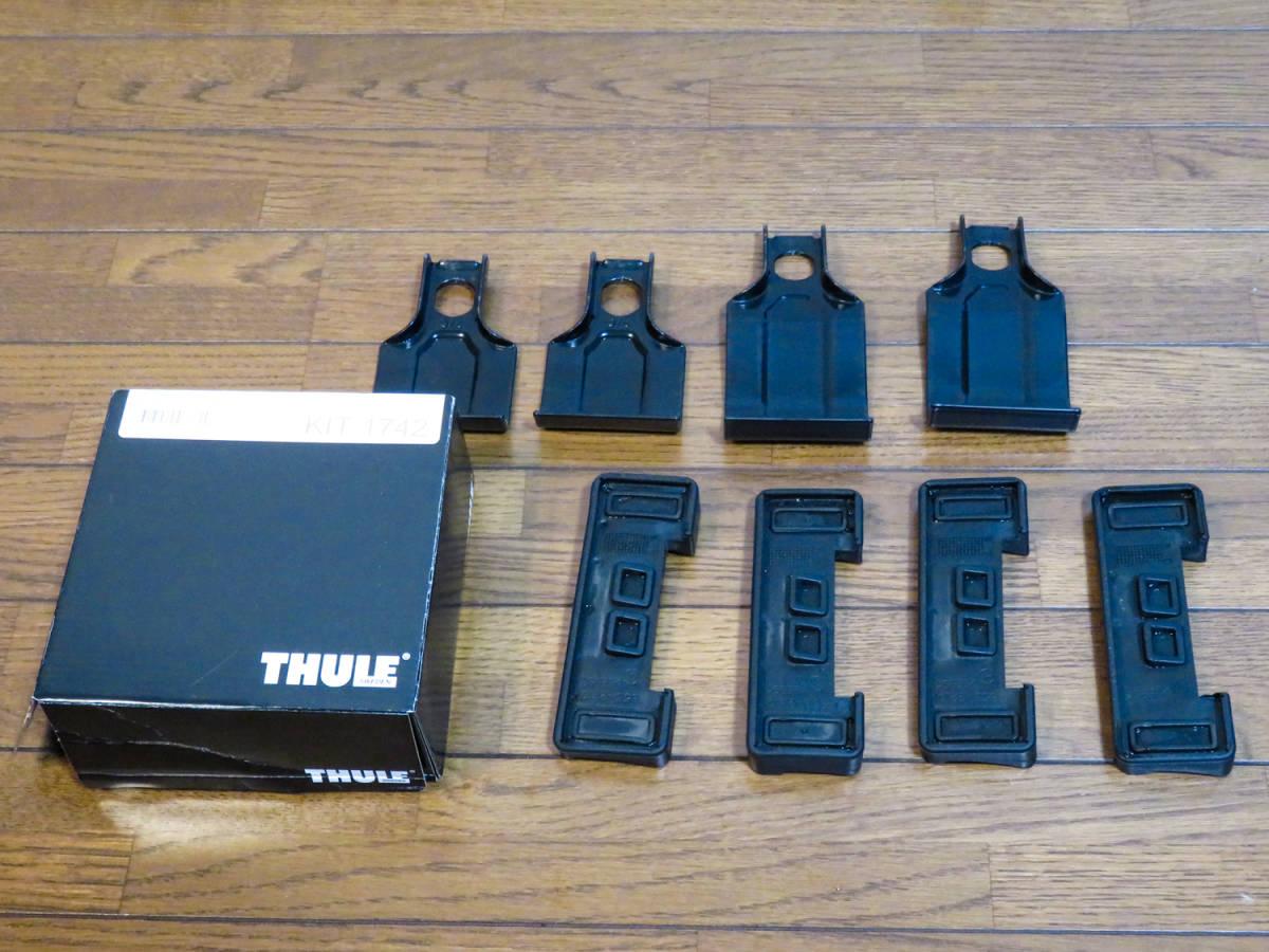 THULE スーリー 車種別取付キット THKIT1742 マツダ アクセラ スポーツ 2013- (BM#) THKIT1742 中古