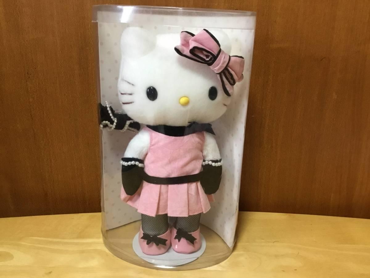 ハローキティ☆ケース入りポーズの出来るぬいぐるみ2005年