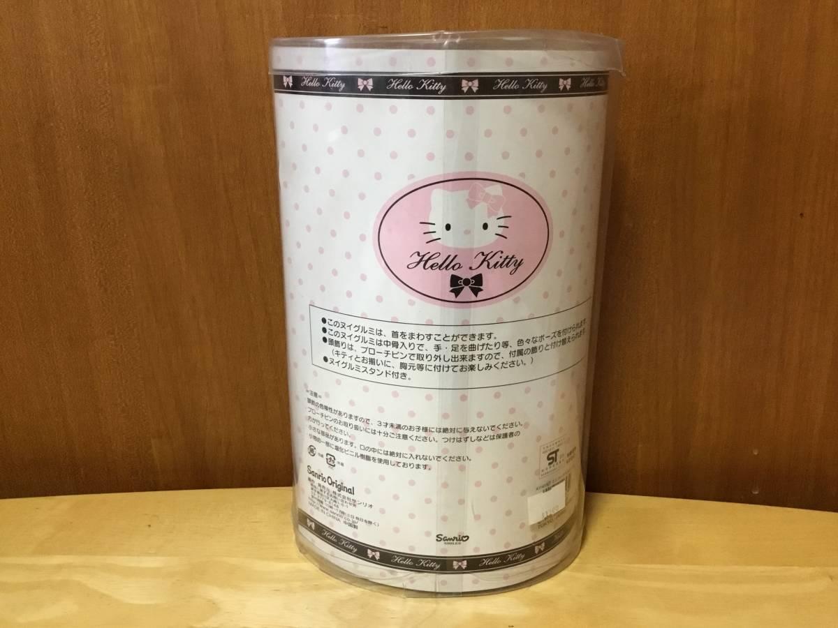 ハローキティ☆ケース入りポーズの出来るぬいぐるみ2005年_画像2