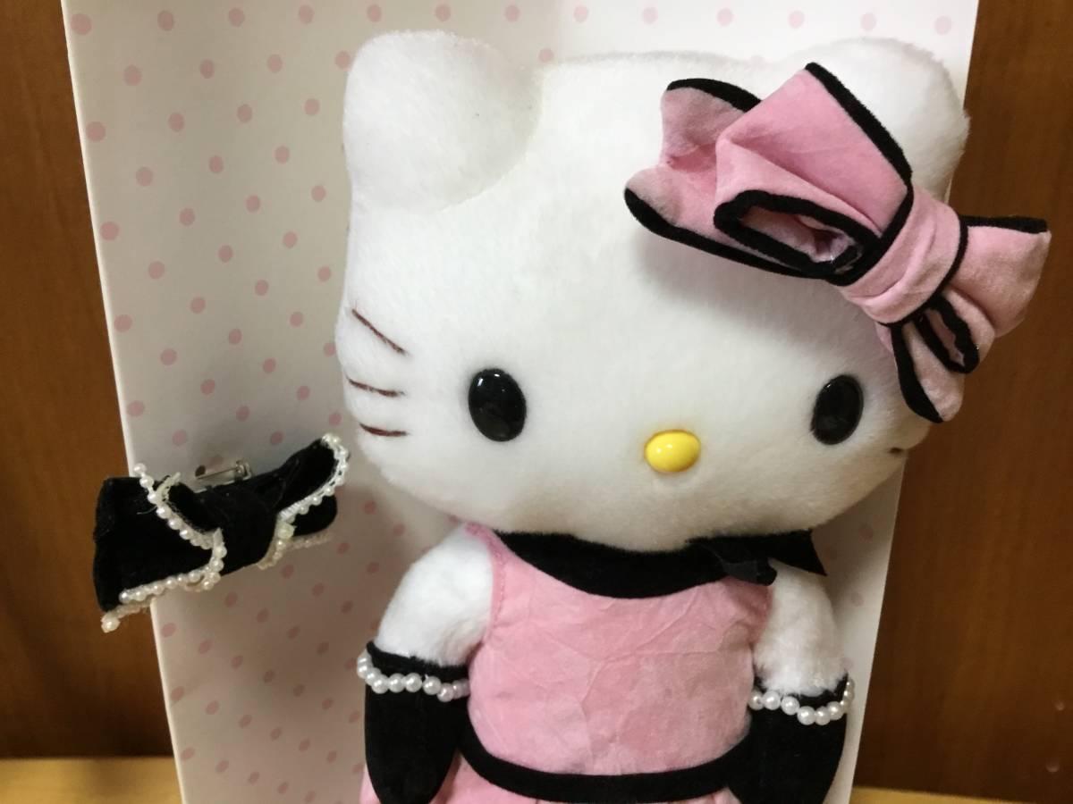 ハローキティ☆ケース入りポーズの出来るぬいぐるみ2005年_画像4