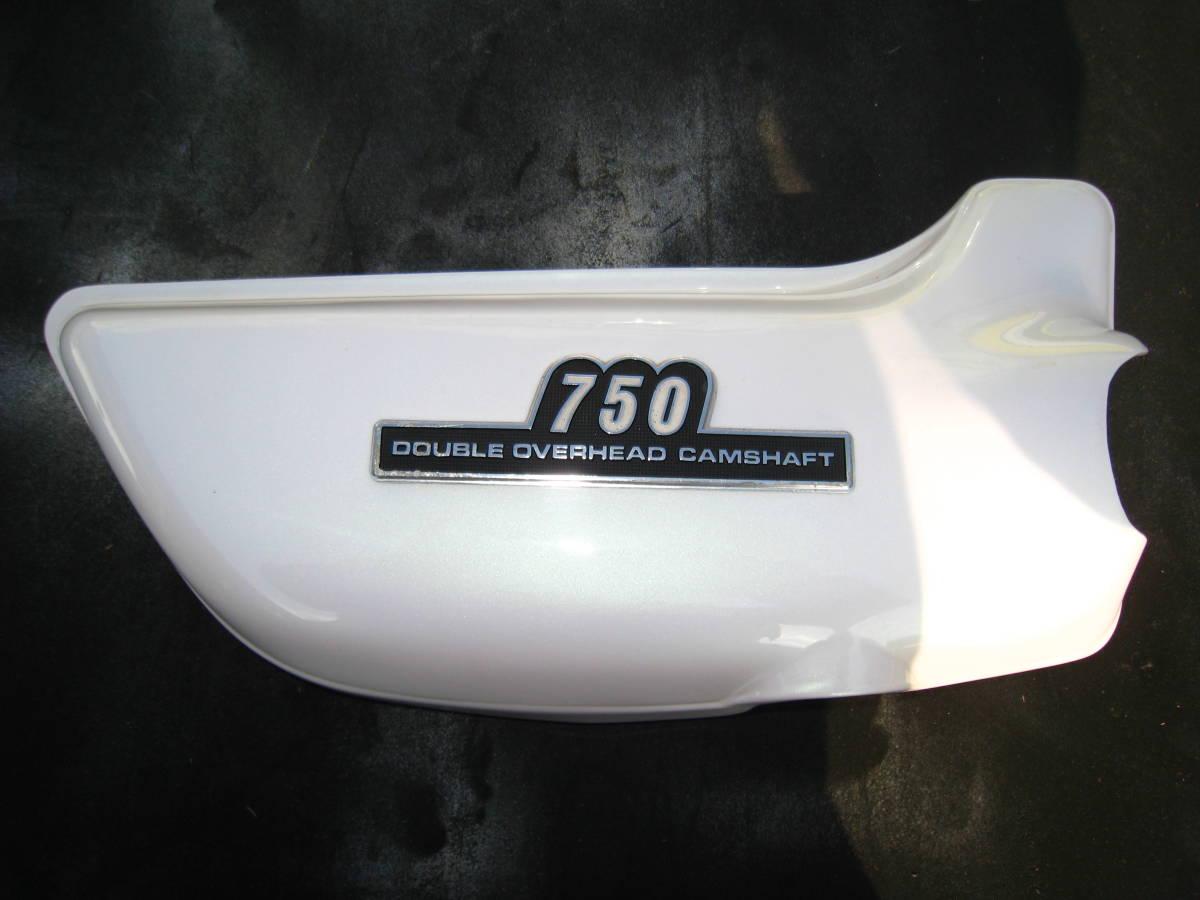 Z2・Z1 カワサキ純正 内プレスタンク 外装一式 セット 当時物 Z750RS_画像6