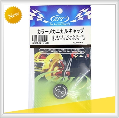 色ガンメタ サイズMCR01 ZPI ジーピーアイ カラーメカニカルキャップ ZPI