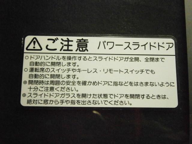 ホンダ N・BOX JF1 左リア クォーターガラス_画像7