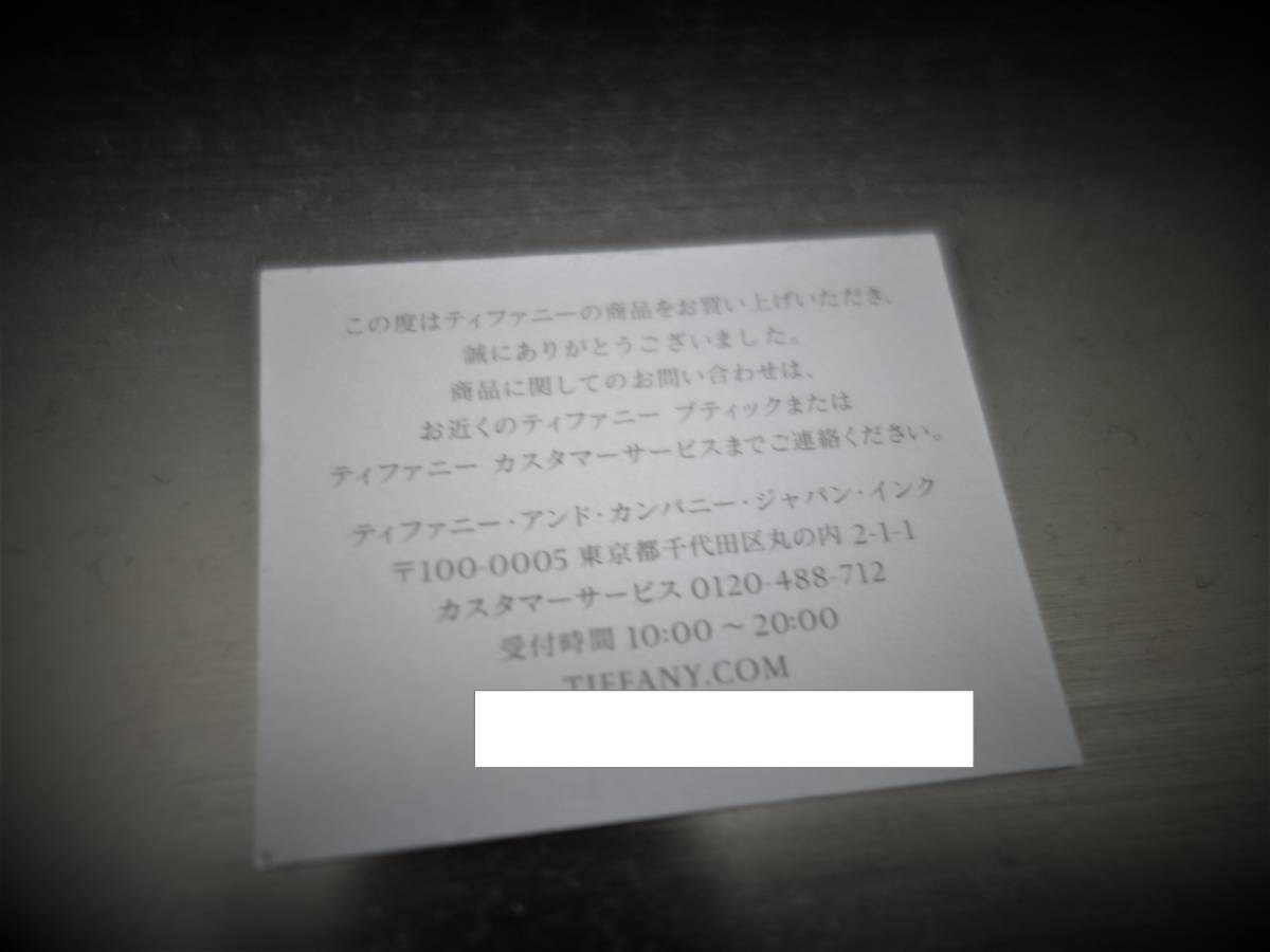 ☆新品☆ TIFFANY&CO DBY 0.14ct ダイヤモンドペンダントYG_画像5