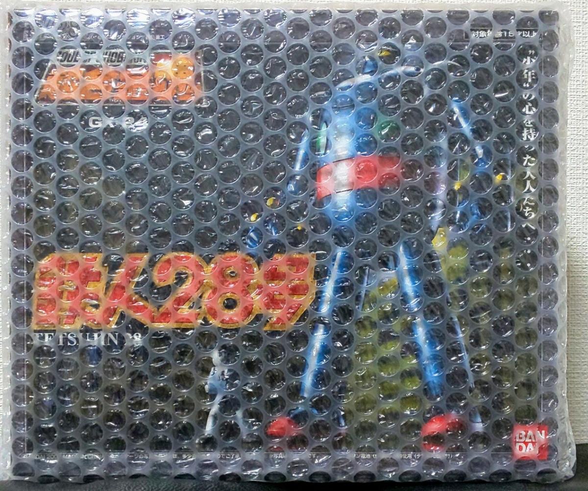 超合金魂 GX-24 鉄人28号 新品未開封_画像1