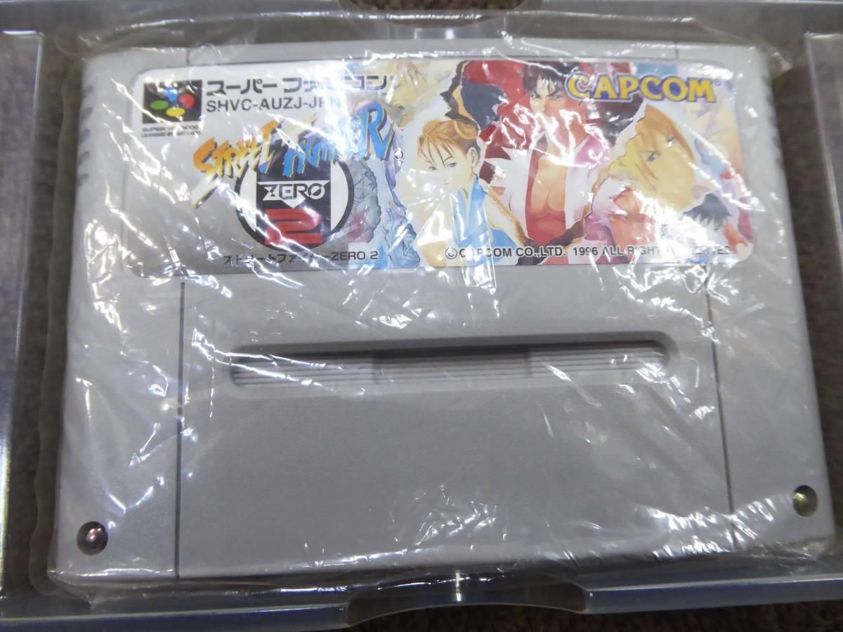 SFC ストリートファイターZERO 2 箱説付 カプコン  _画像2