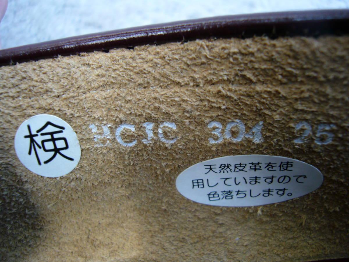 ★HARUTA   RanbanMoca  日本製   RCIC 304  本革 ローファー  茶   25.0cm E    美品_画像9