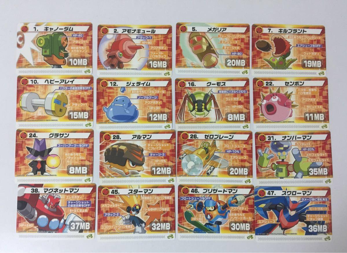 ロックマンエグゼ 改造カード フォルテクロスロックマン スペシャルカード 4 5 6 まとめてセット_画像4