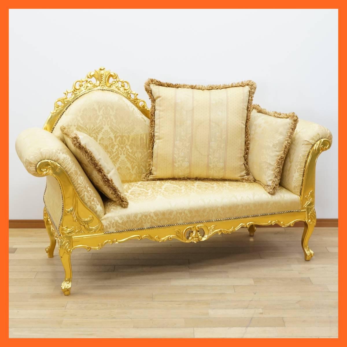 【ロココ調】カウチソファ 2人掛け ゴールドフレーム エレガンスソファ ラグジュアリー クッション付き 猫脚 リビング家具