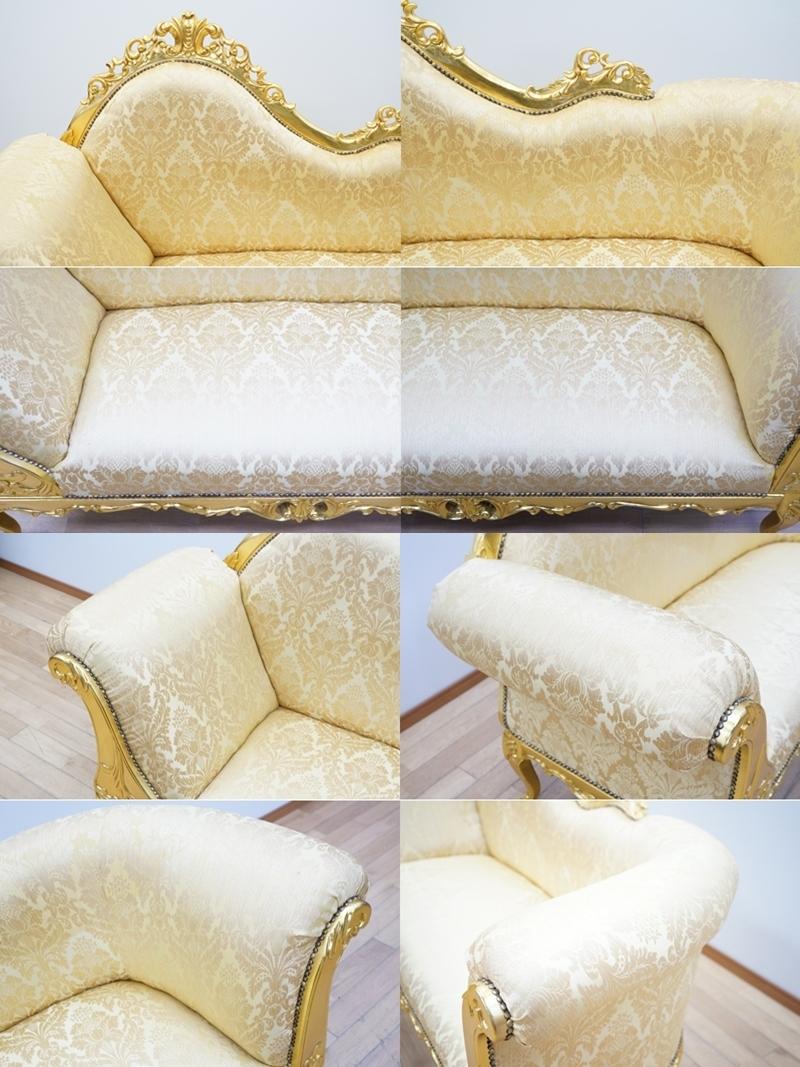 【ロココ調】カウチソファ 2人掛け ゴールドフレーム エレガンスソファ ラグジュアリー クッション付き 猫脚 リビング家具_画像5