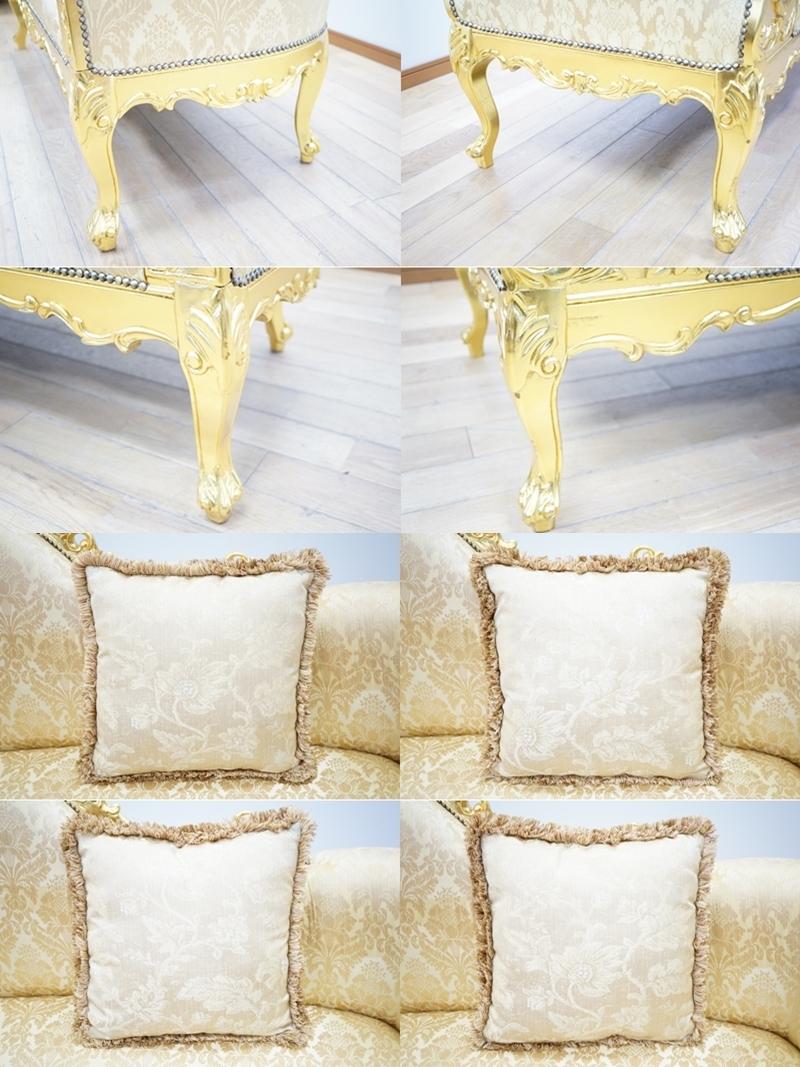 【ロココ調】カウチソファ 2人掛け ゴールドフレーム エレガンスソファ ラグジュアリー クッション付き 猫脚 リビング家具_画像6