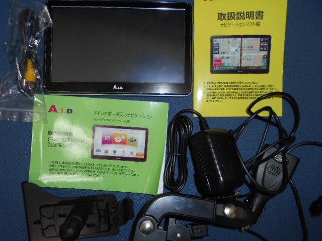 AID 7インチ フルセグ ポータブルナビ  ナビゲーション  A.I.D TS75PN 美品 1円スタート
