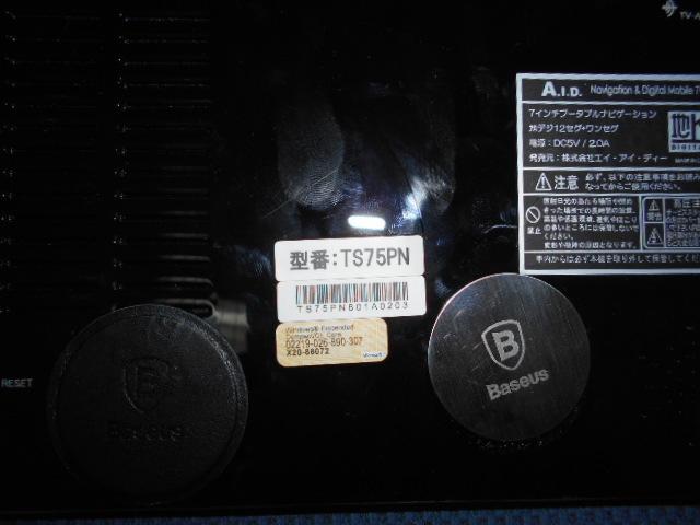AID 7インチ フルセグ ポータブルナビ  ナビゲーション  A.I.D TS75PN 美品 1円スタート_画像3