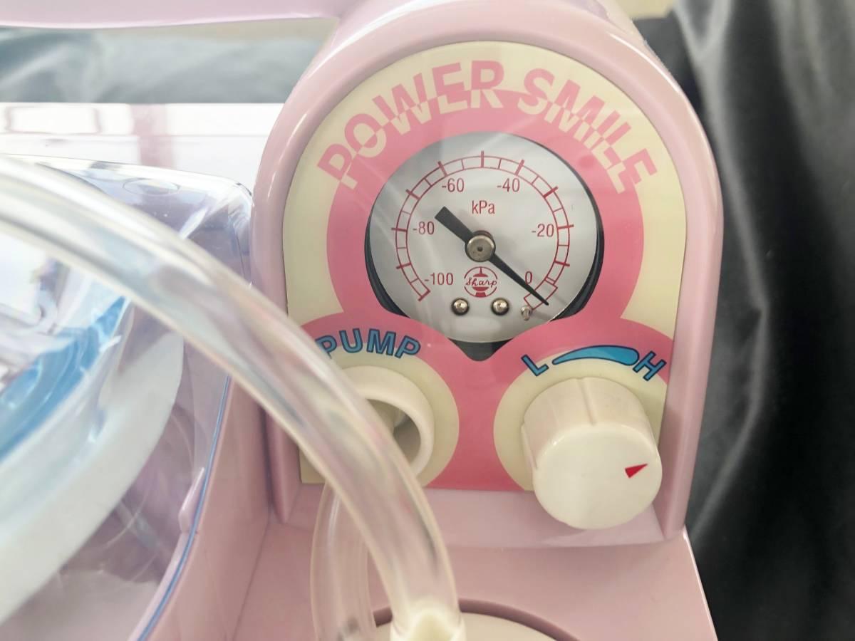鼻吸い器 パワースマイル KS-700 介護・赤ちゃんに!メルシーポットと比較購入 試用運転のみ_画像3