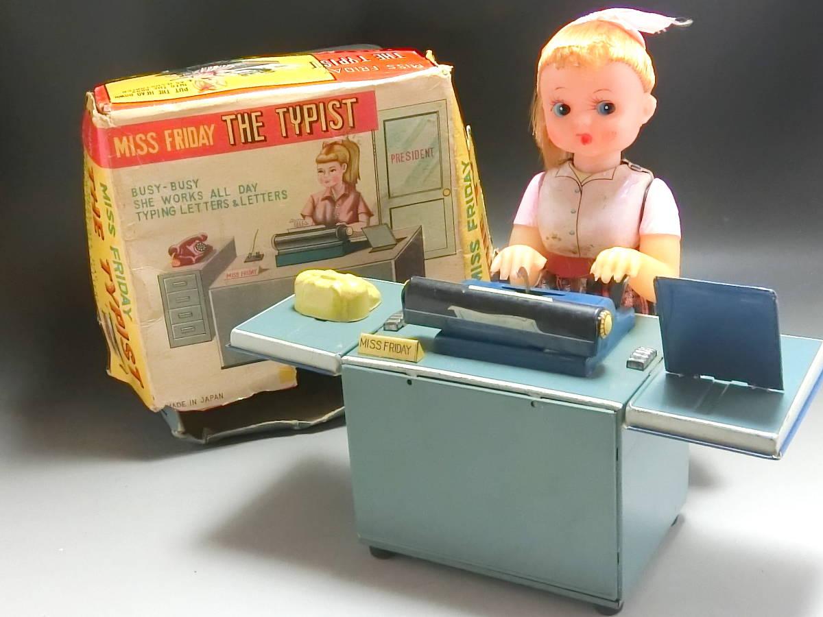 ★野村トーイ製 ブリキ玩具★珍品 ミスフライデーの女性タイピスト 電池式★オリジナルボ