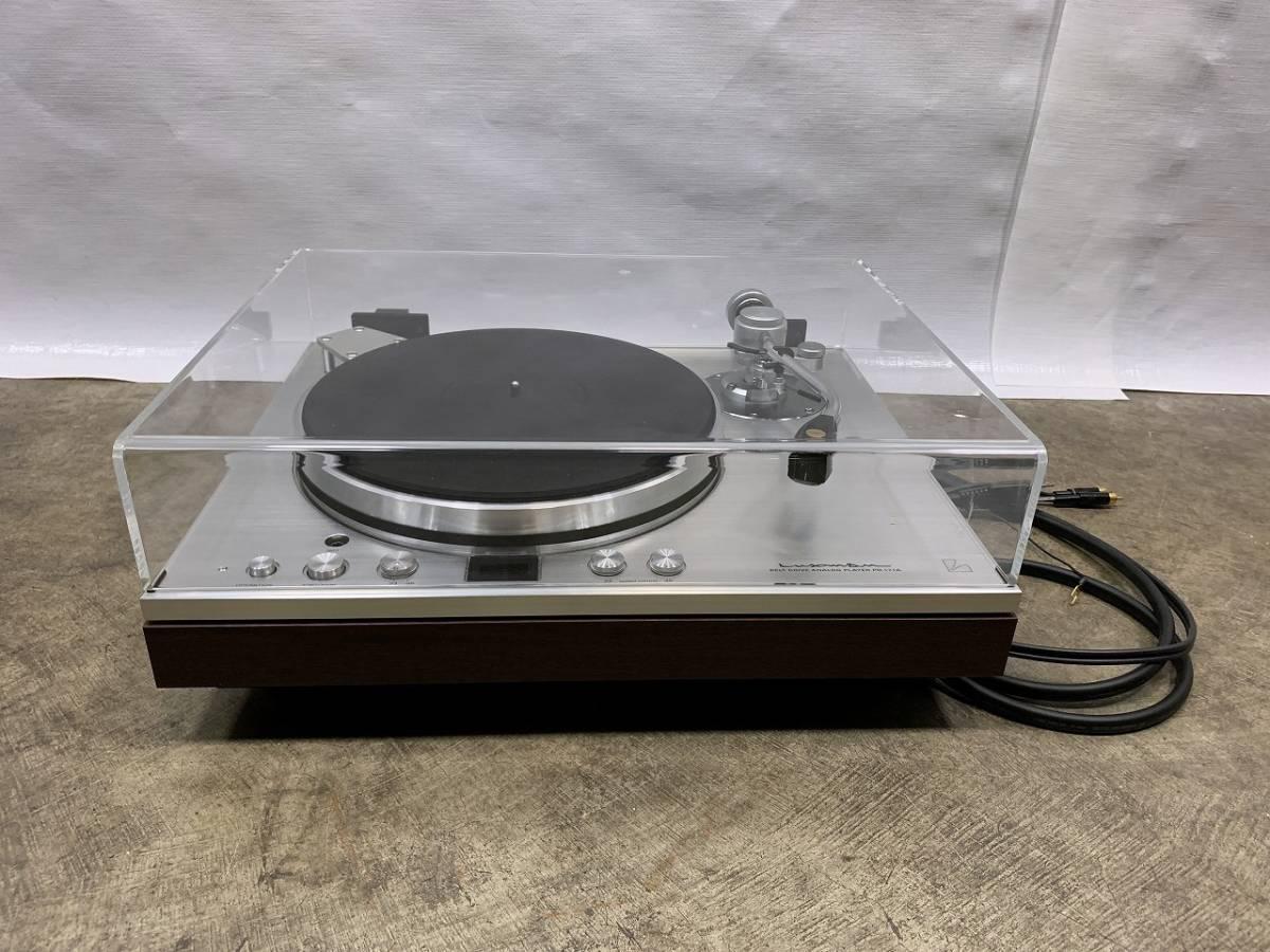 売切りセール!美品 LUXMAN ラックスマン PD-171A レコードプレイヤー ターンテーブル 動