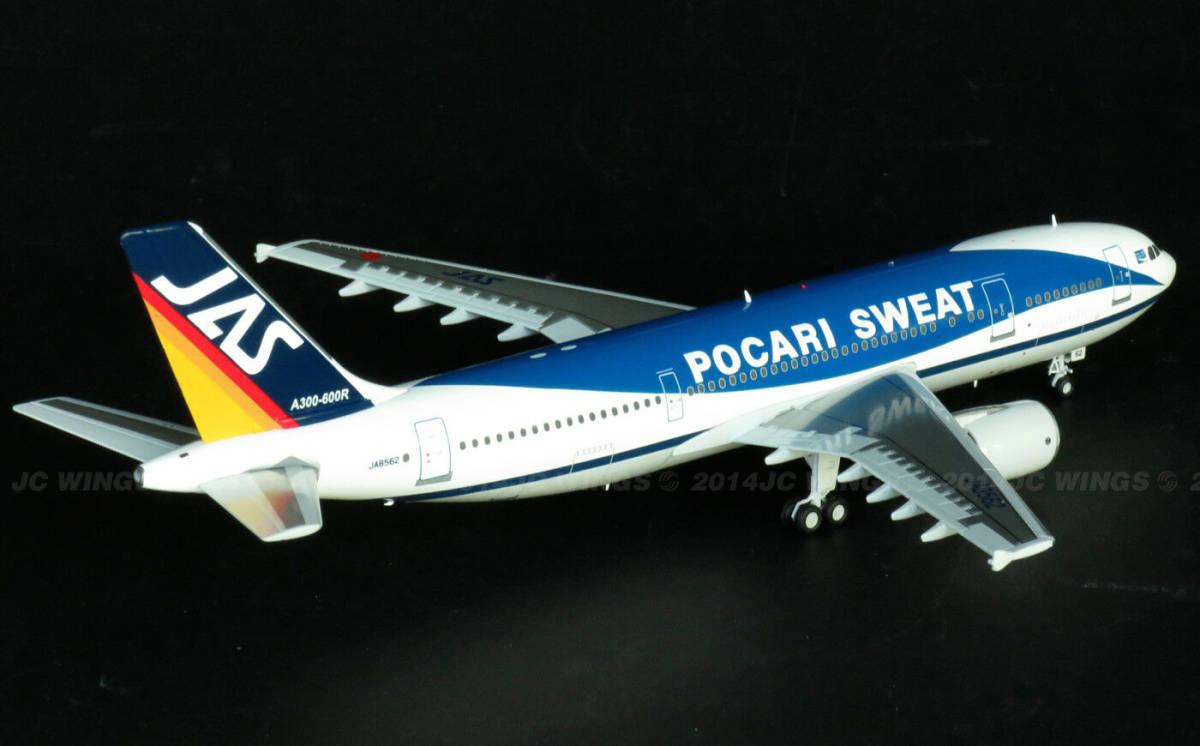"""JAS A300-600R """" Pocari Sweat """" Reg:JA8562 JC Wings 1:200 Diecast Models XX2542 _画像3"""