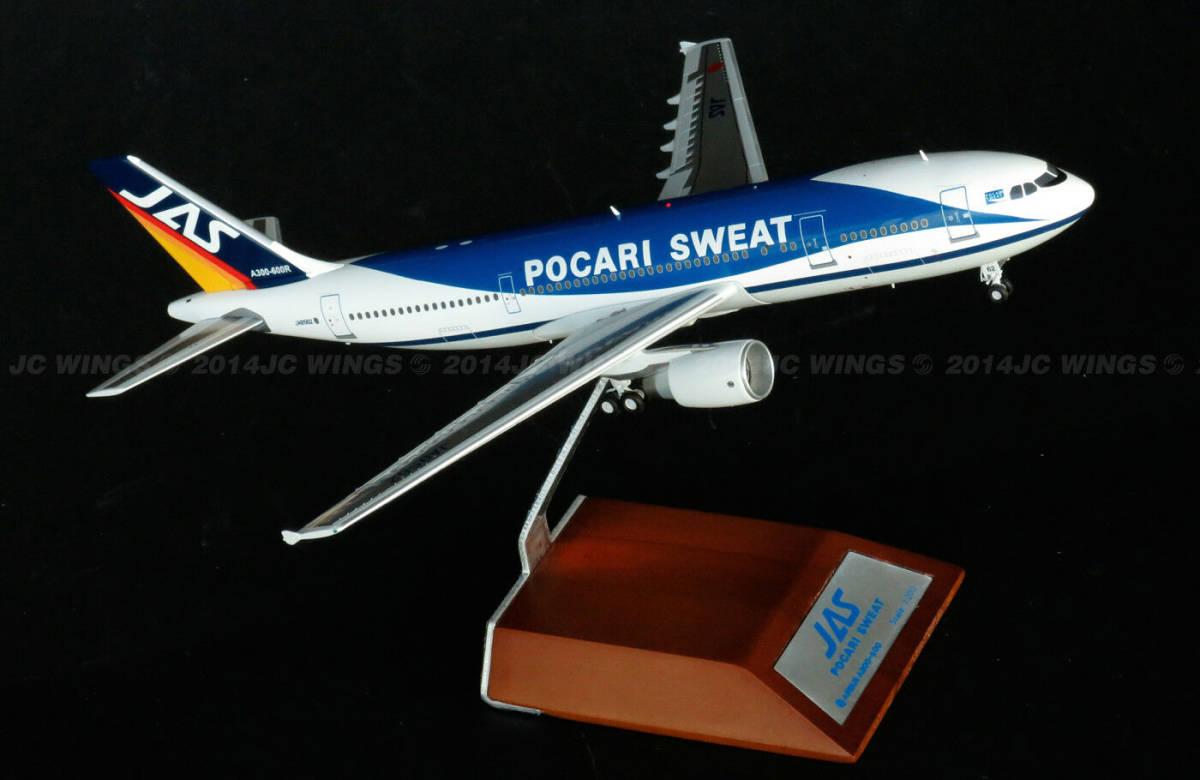 """JAS A300-600R """" Pocari Sweat """" Reg:JA8562 JC Wings 1:200 Diecast Models XX2542 _画像2"""