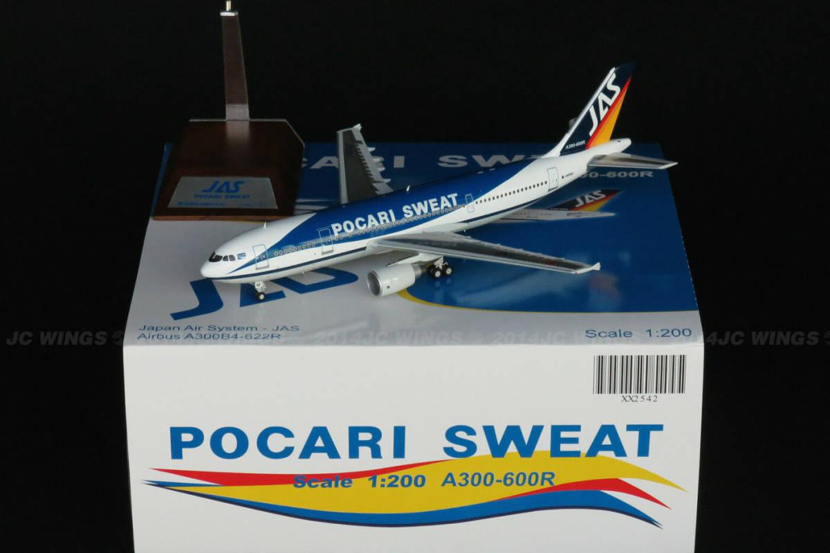 """JAS A300-600R """" Pocari Sweat """" Reg:JA8562 JC Wings 1:200 Diecast Models XX2542 _画像1"""