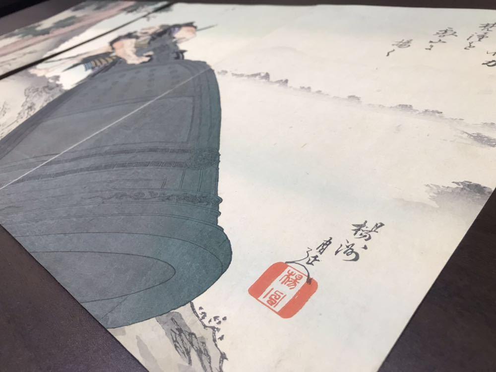 【超希少】弁慶の怪力【楊洲周延】明治期・木版画・浮世絵_画像10
