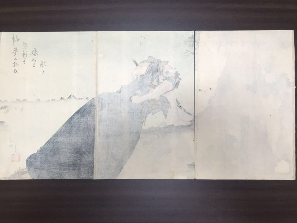 【超希少】弁慶の怪力【楊洲周延】明治期・木版画・浮世絵_画像6