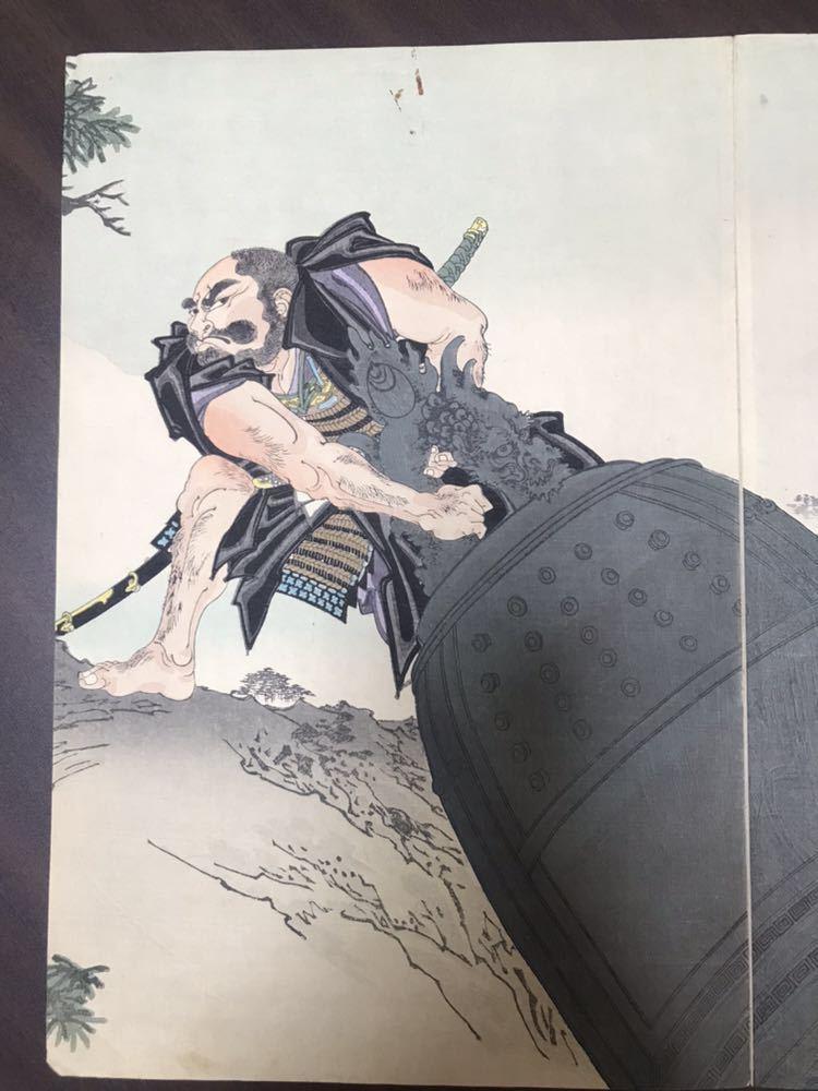 【超希少】弁慶の怪力【楊洲周延】明治期・木版画・浮世絵_画像8