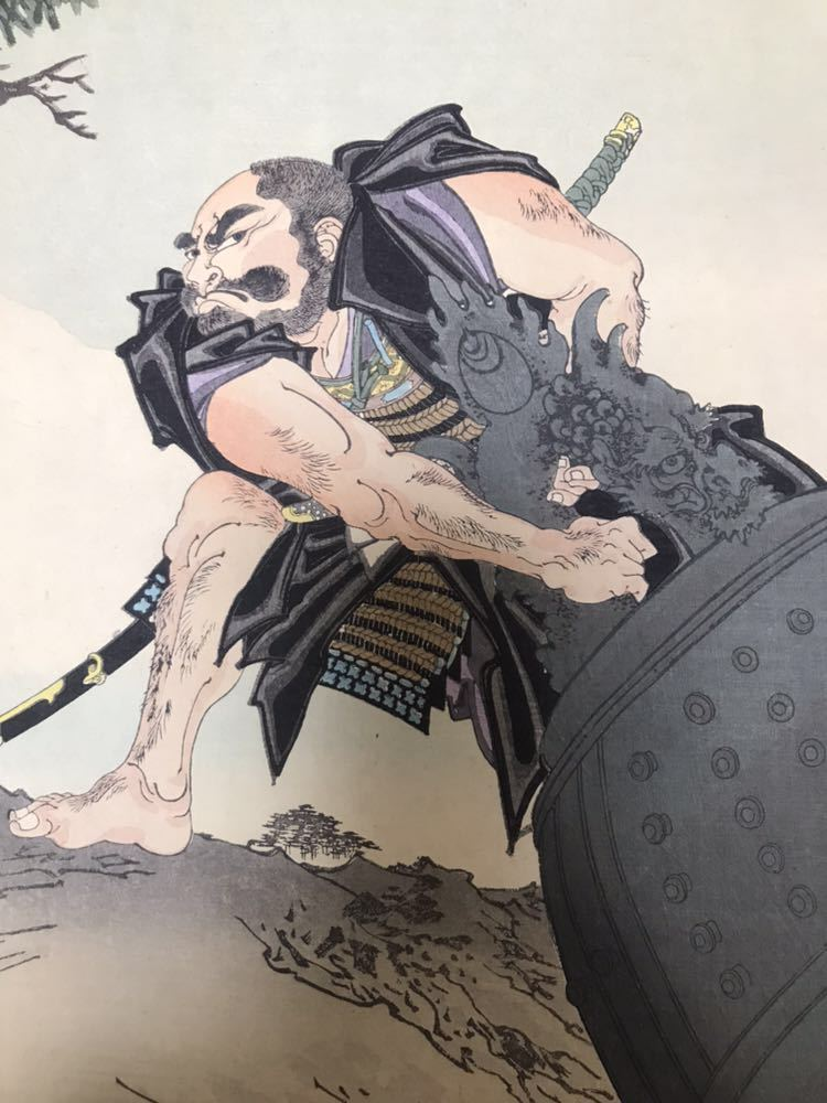 【超希少】弁慶の怪力【楊洲周延】明治期・木版画・浮世絵