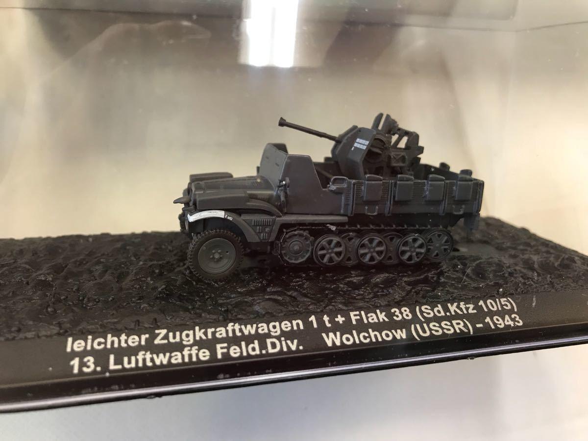 戦車 ジオラマ_画像4