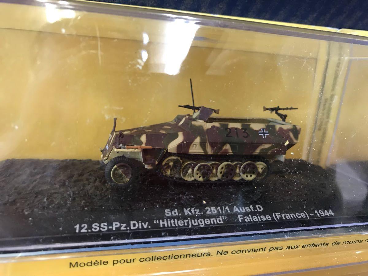 戦車 ジオラマ_画像7
