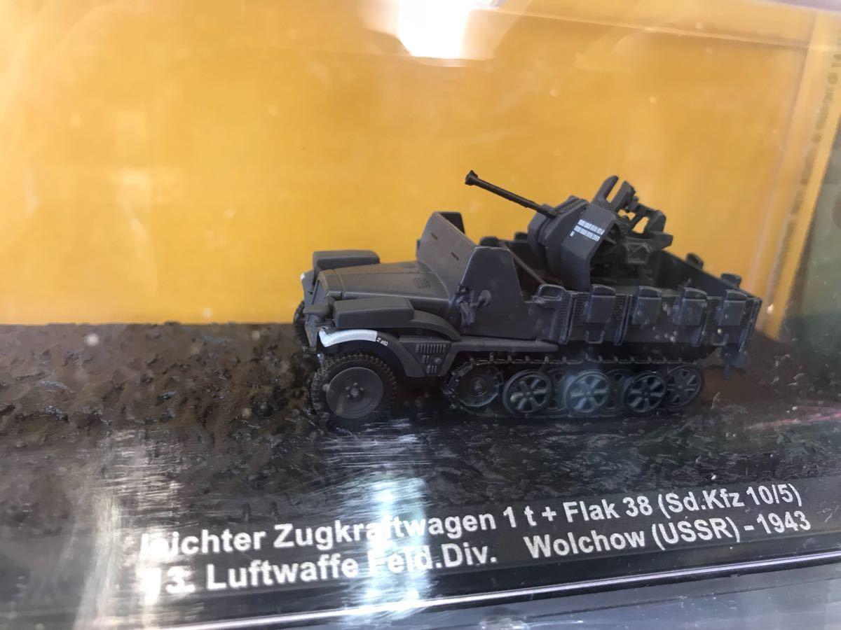 戦車 ジオラマ_画像6