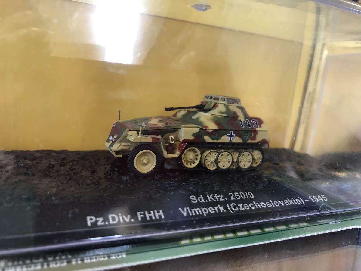 戦車 ジオラマ_画像8