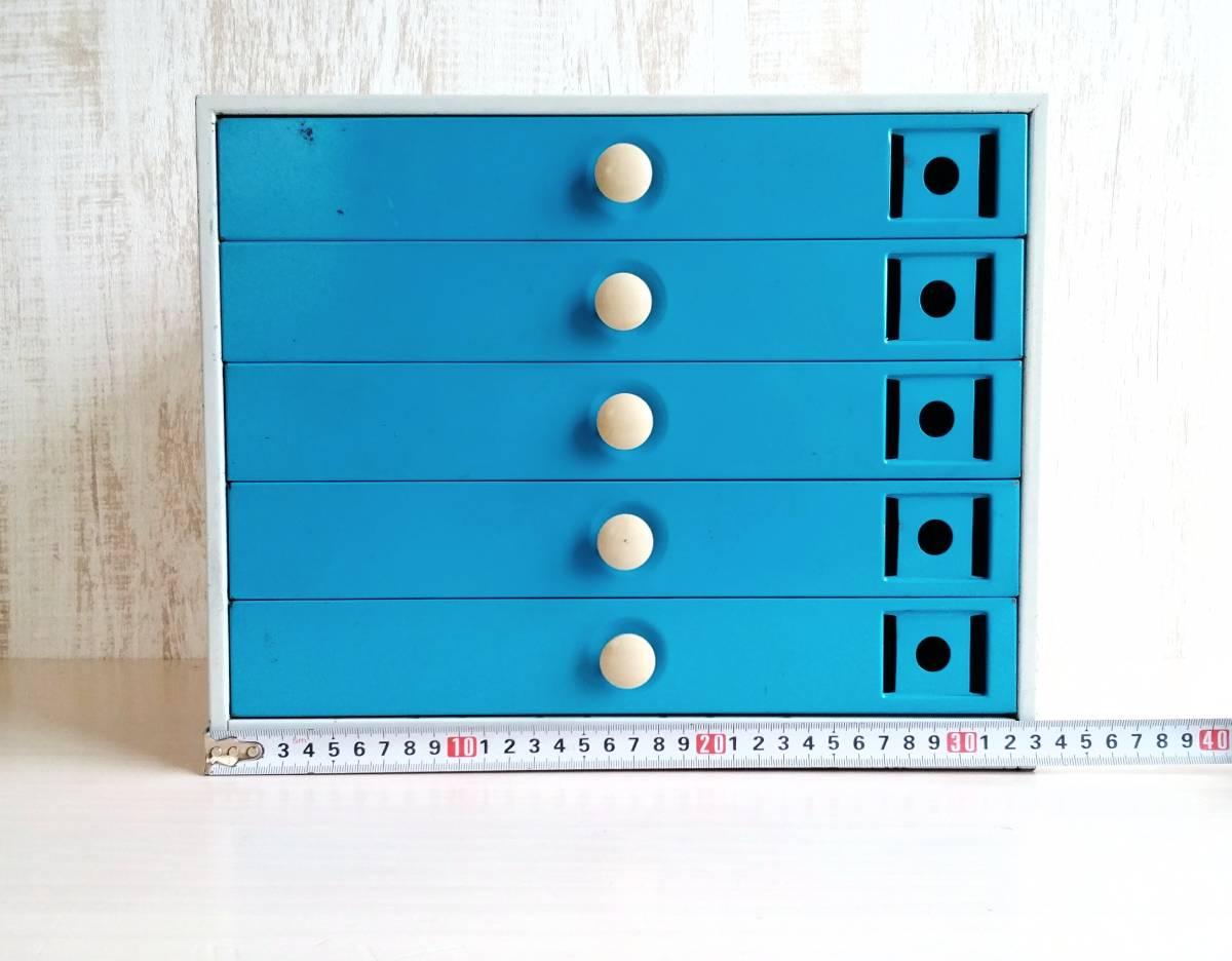レターケース スチール製 引き出し  収納ケース インダストリアル 工業系 青色 白いつまみ ユーズド_画像2