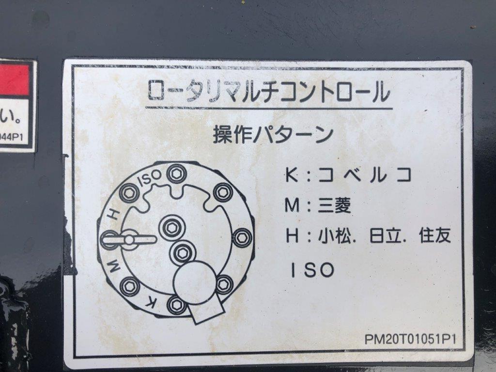 【売切り】 コベルコ SK30UR-5 3t超小旋回 法面バケット付き マルチ・倍速 機関良好♪_画像9