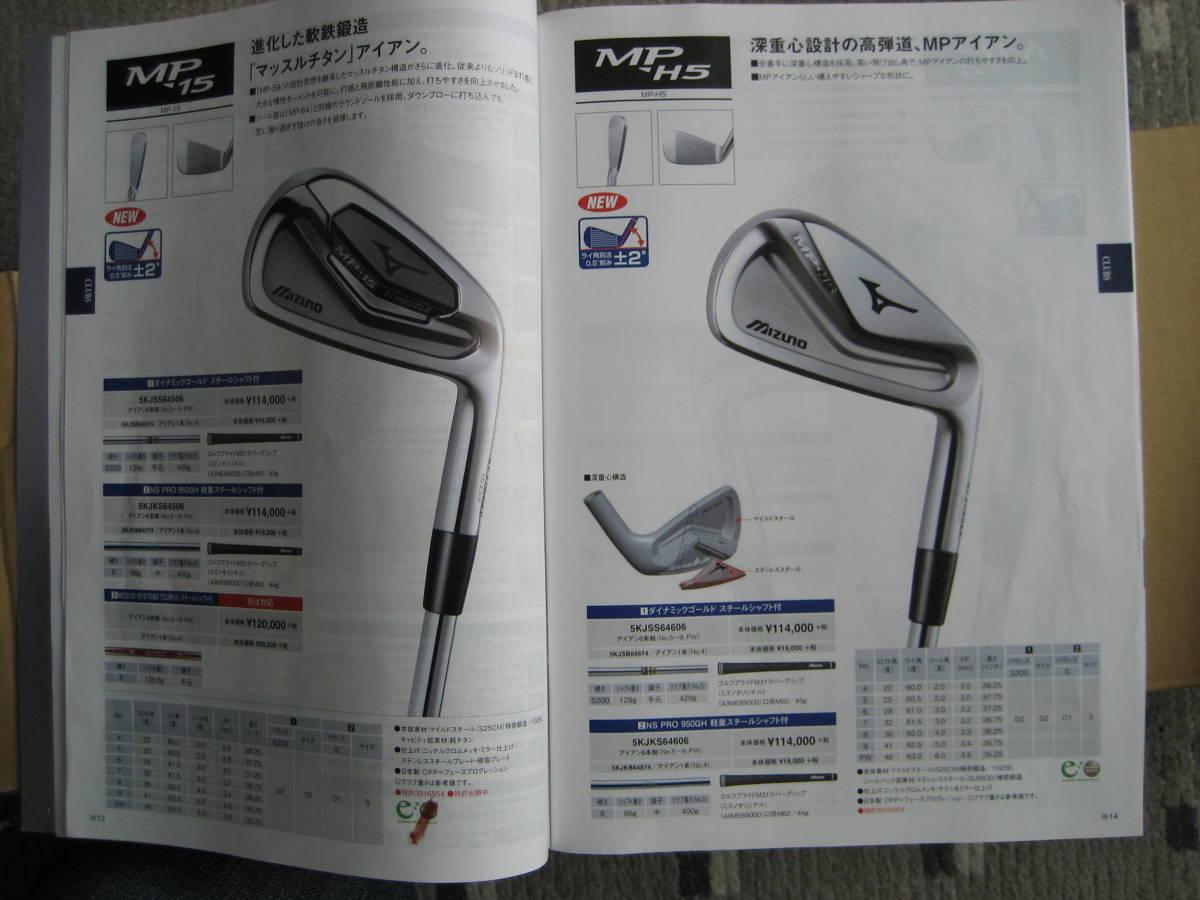 ◆特注!MIZUNO MP-H5 DG-S/L R300 #5~P 6本セット売り切り! ◆_画像8